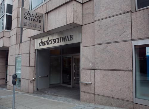 Charles Schwab San Francisco Location